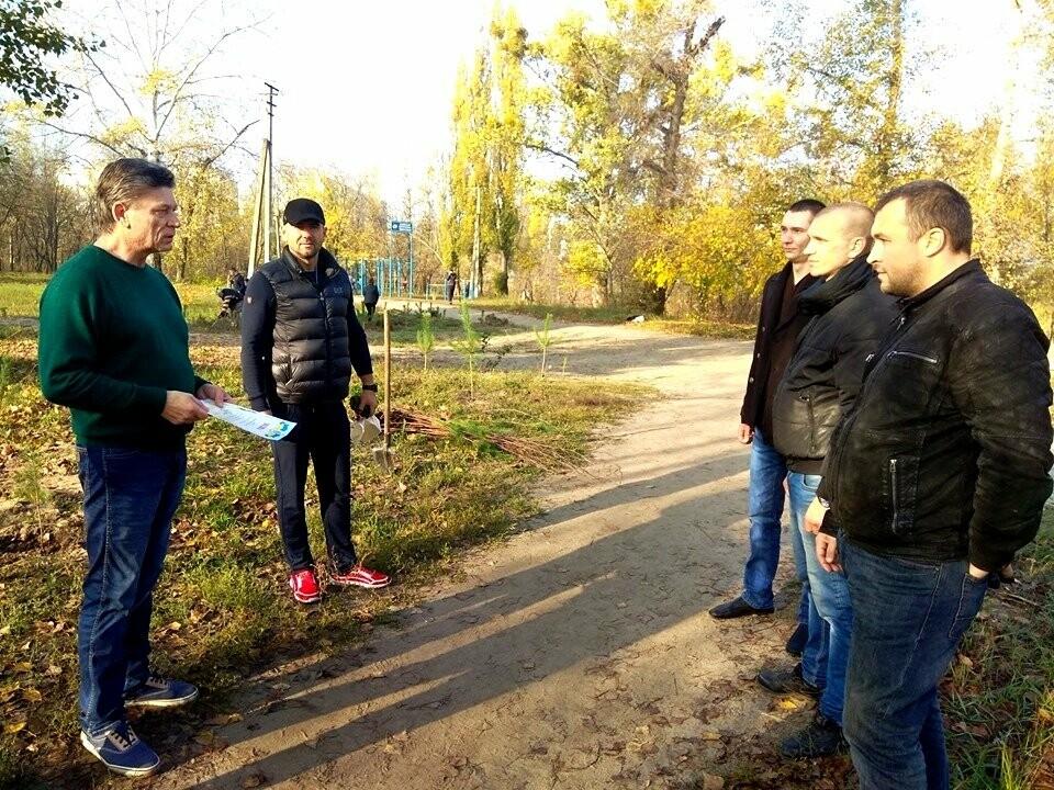 Працівники одного з підприємств Новомосковська отримали нагороди від міського голови, фото-2