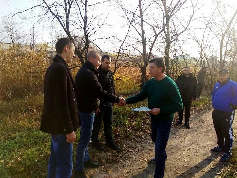 Працівники одного з підприємств Новомосковська отримали нагороди від міського голови, фото-1