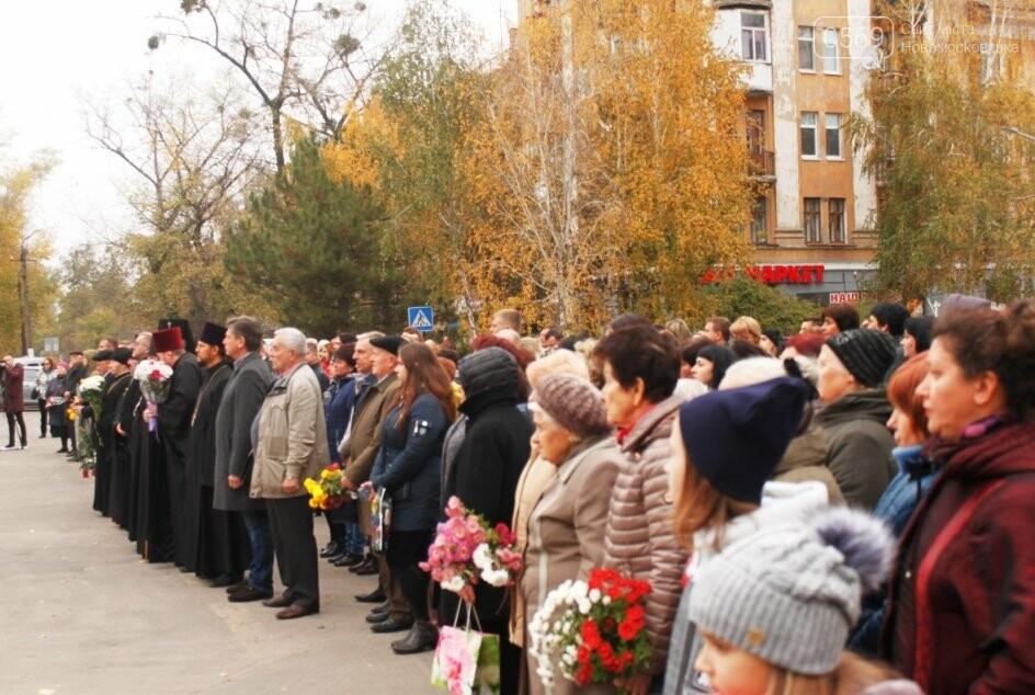 Новомосковці вшанували пам'ять загиблих у Другій світовій війні, фото-1