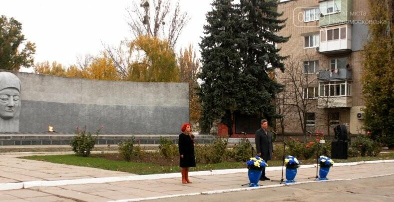 Новомосковці вшанували пам'ять загиблих у Другій світовій війні, фото-2