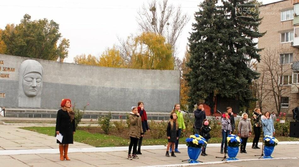 Новомосковці вшанували пам'ять загиблих у Другій світовій війні, фото-3
