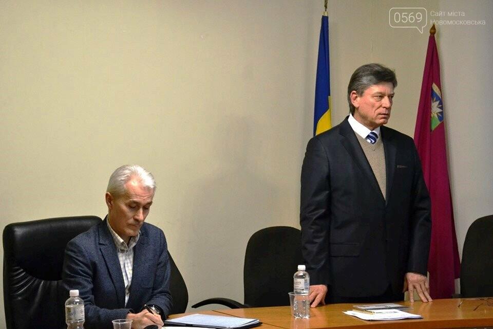 У Новомосковську на форумі вирішували як залучити інвестиції в малий та середній бізнес міста , фото-3
