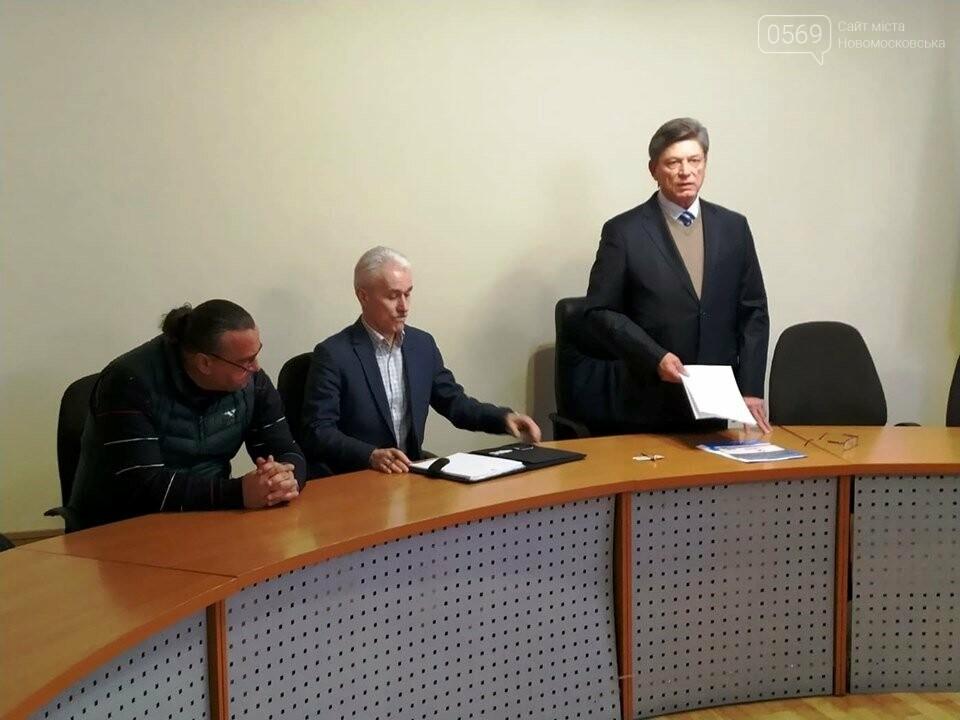 У Новомосковську на форумі вирішували як залучити інвестиції в малий та середній бізнес міста , фото-2