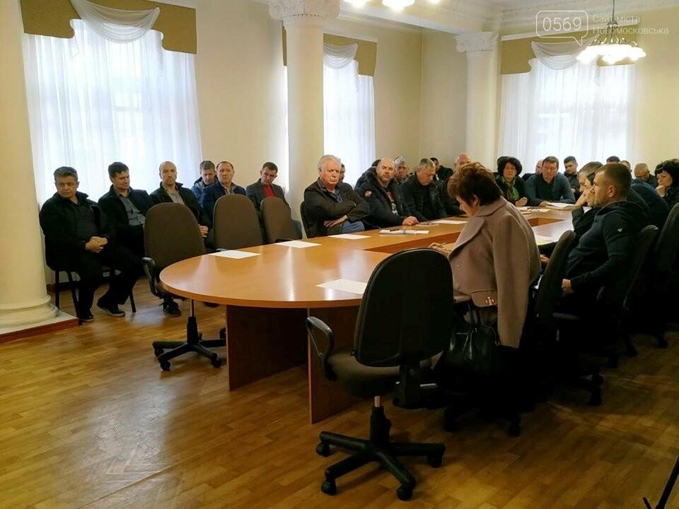 У Новомосковську на форумі вирішували як залучити інвестиції в малий та середній бізнес міста , фото-1
