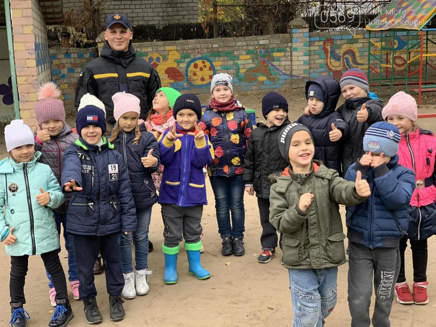 Рятувальники Новомосковська провели профілактичну бесіду з малятами одного з садочків міста, фото-1