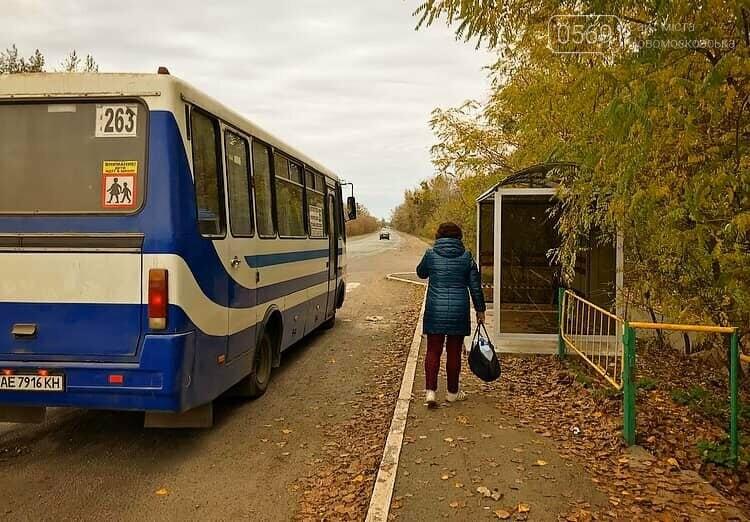 В Піщанській ОТГ за допомогою програми DOBRE реалізували проект «Мережа зупинок», фото-3