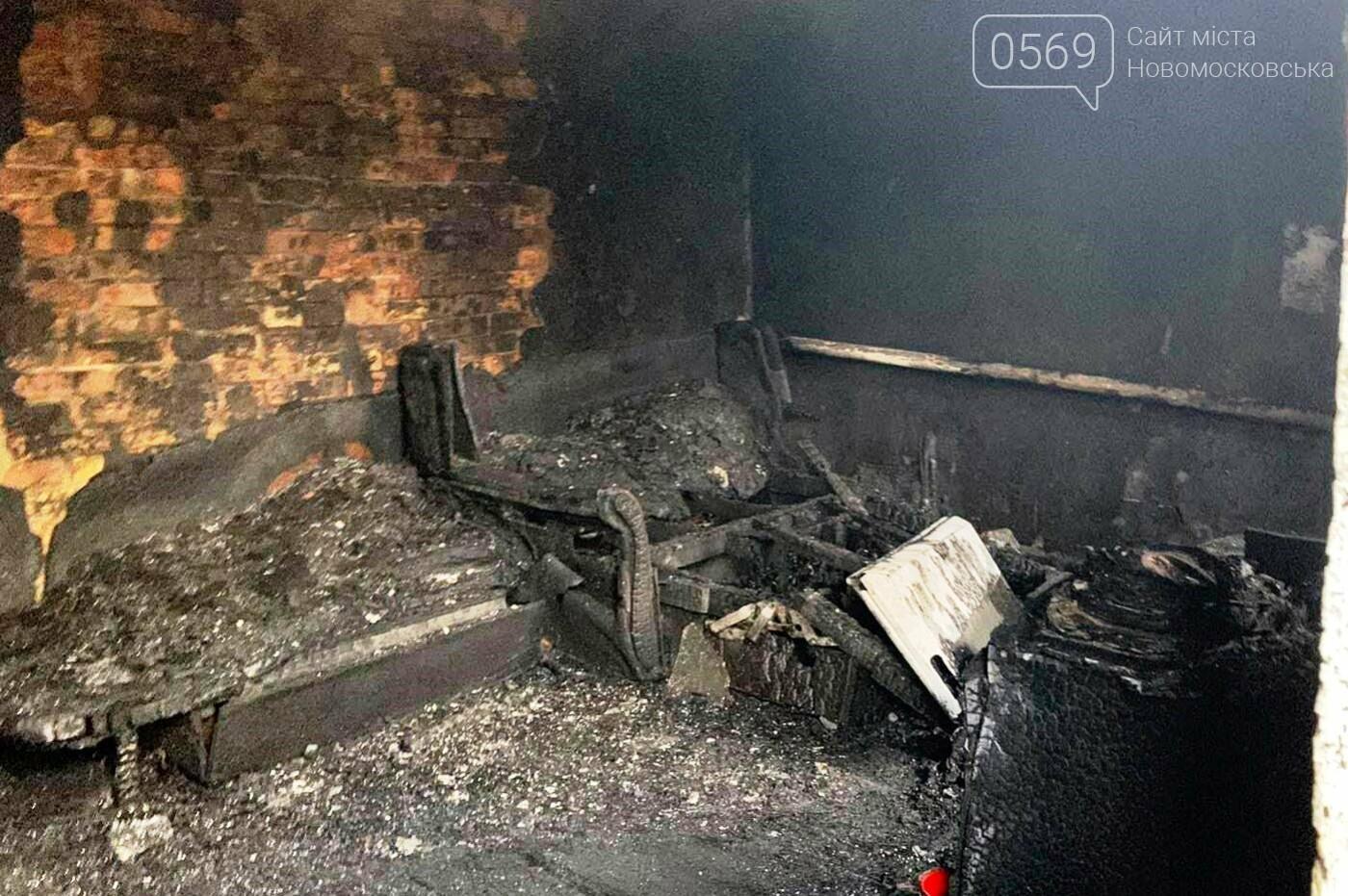 У Новомосковську на пожежі постраждав дворічний хлопчик, фото-1