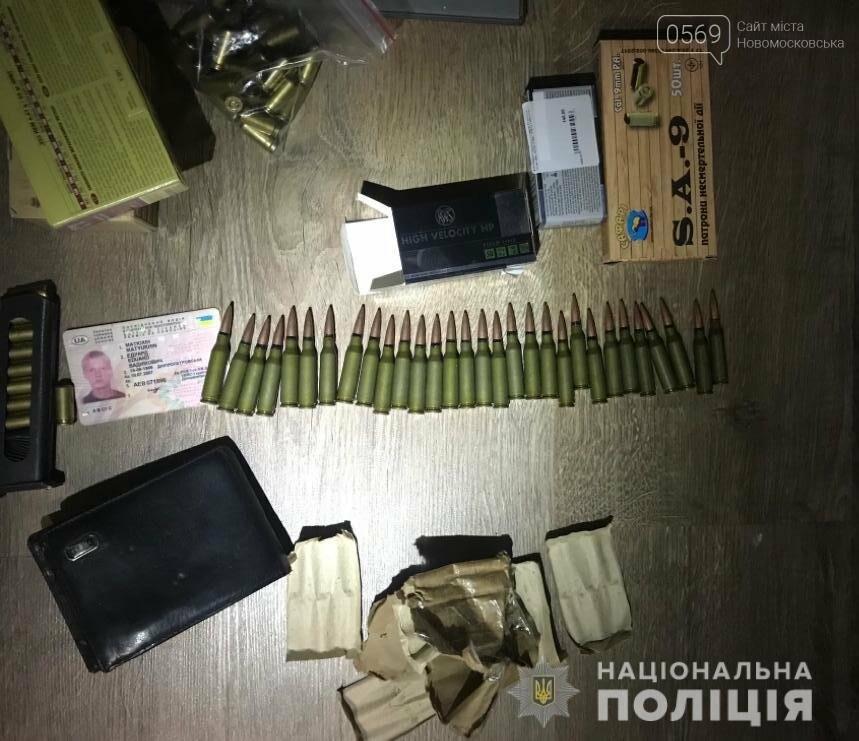 У Новомосковському районі, в одному з відділень пошти, затримали збувача зброї через інтернет, фото-1