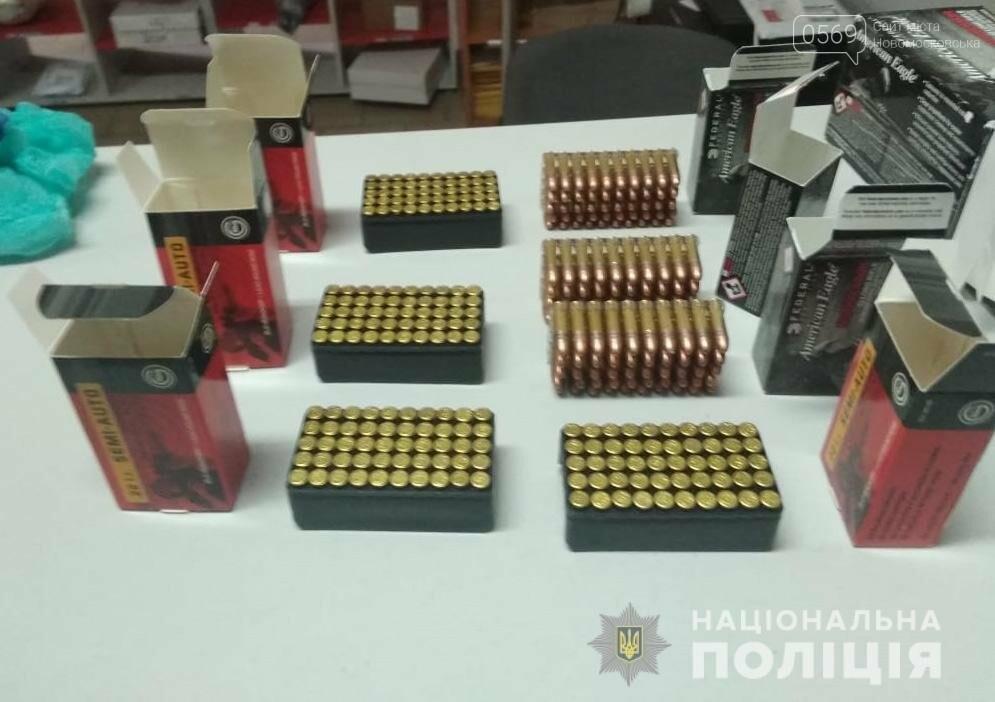 У Новомосковському районі, в одному з відділень пошти, затримали збувача зброї через інтернет, фото-2