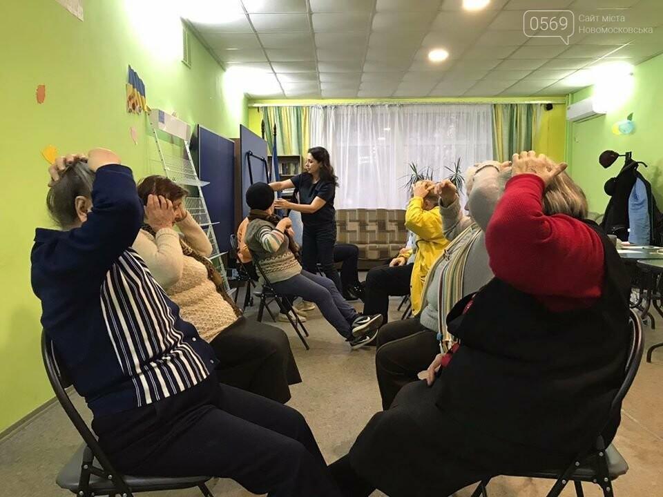 У Новомосковську пройшов психологічний тренінг для ветеранів АТО та їх родин, фото-1