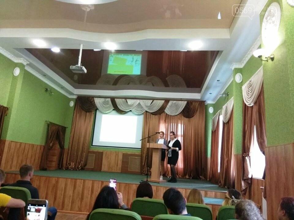 У Новомосковську пройшла науково-практична екологічна конференція, фото-5