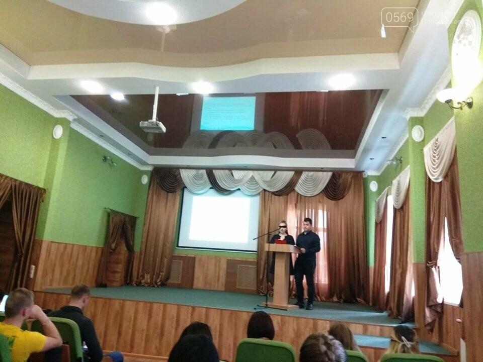 У Новомосковську пройшла науково-практична екологічна конференція, фото-6
