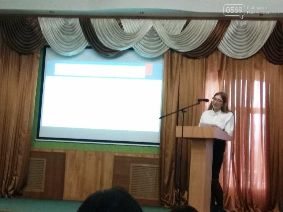 У Новомосковську пройшла науково-практична екологічна конференція, фото-7