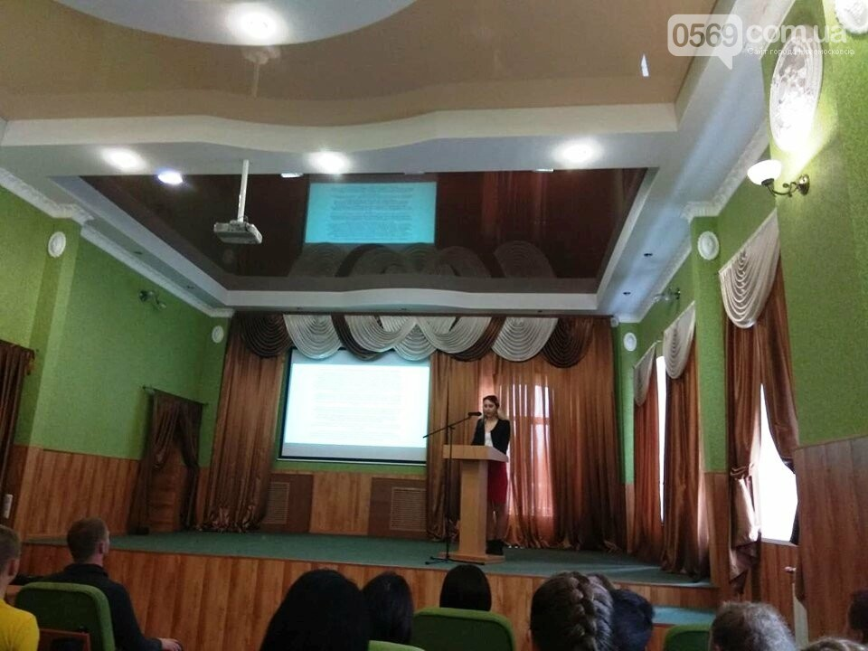 У Новомосковську пройшла науково-практична екологічна конференція, фото-3
