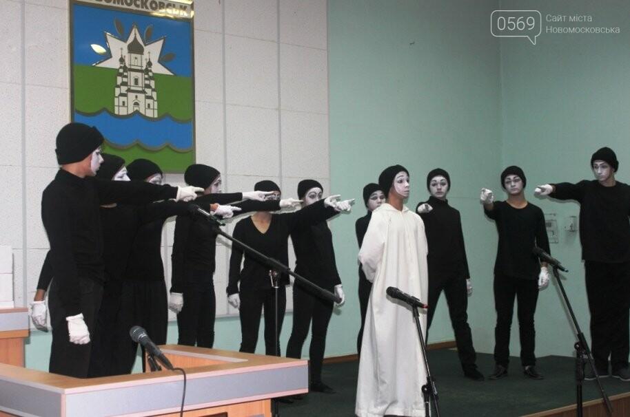 У Новомосковську привітали працівників культури, фото-10