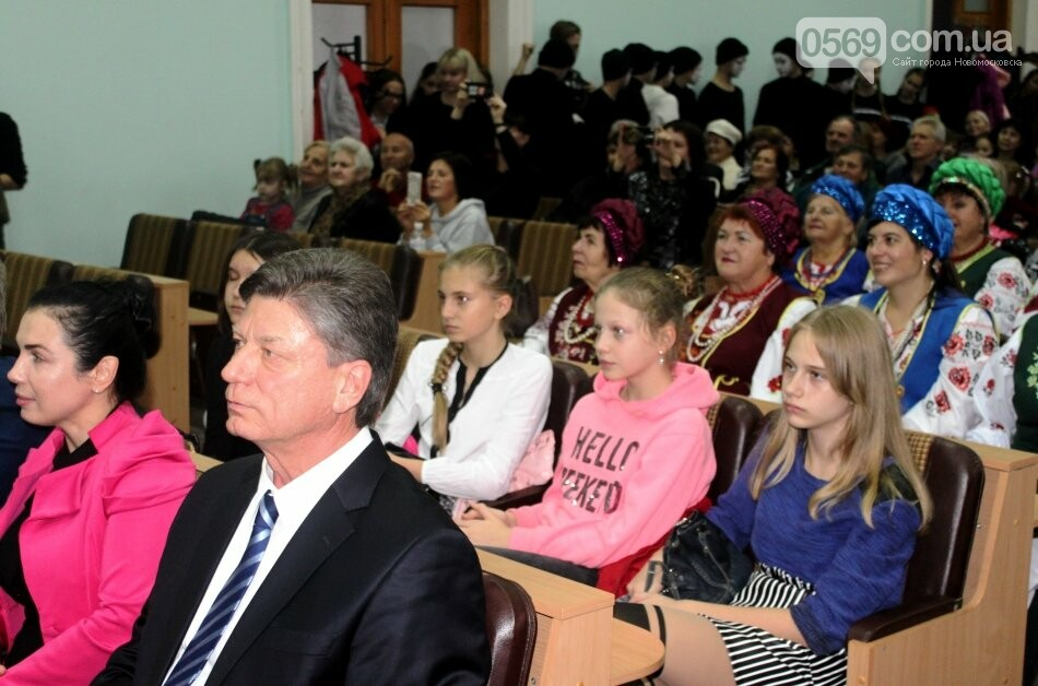 У Новомосковську привітали працівників культури, фото-2