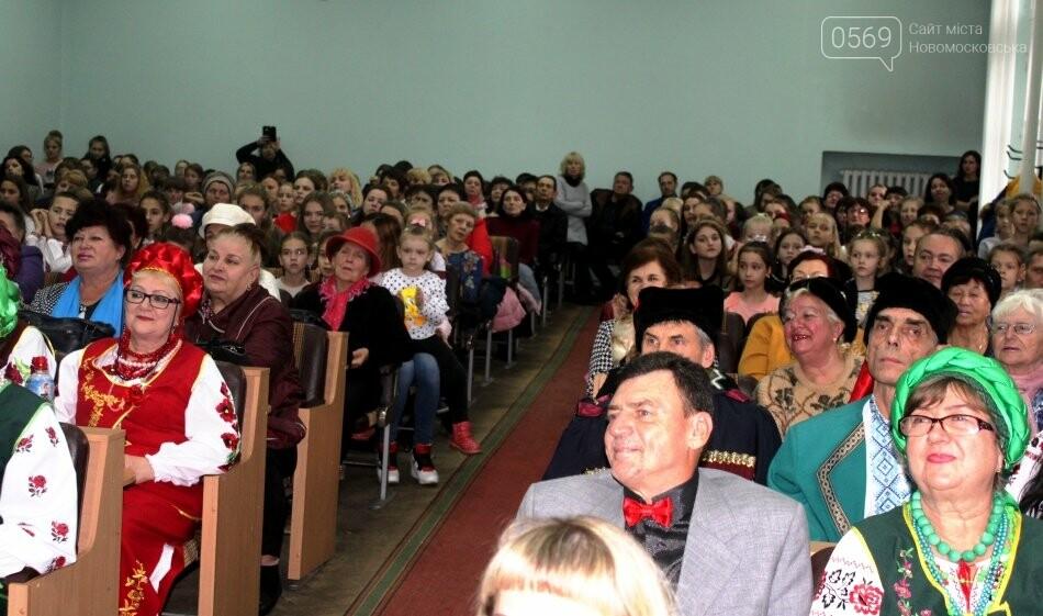 У Новомосковську привітали працівників культури, фото-1