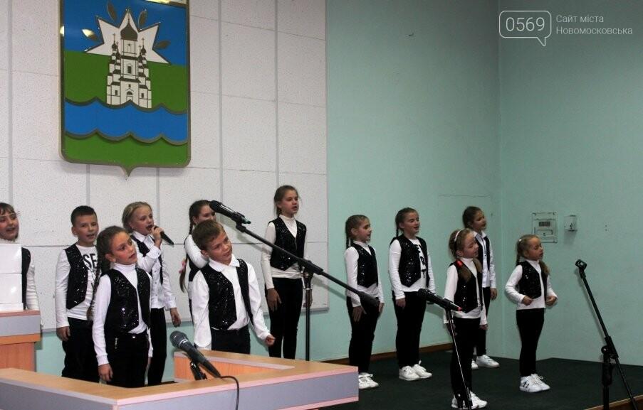 У Новомосковську привітали працівників культури, фото-11