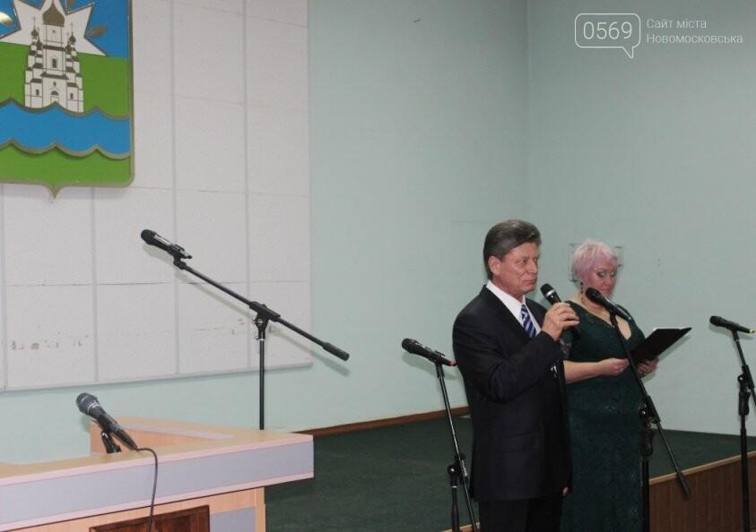 У Новомосковську привітали працівників культури, фото-8