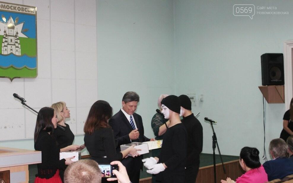 У Новомосковську привітали працівників культури, фото-9