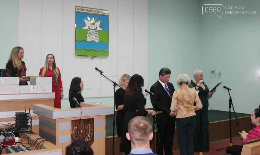 У Новомосковську привітали працівників культури, фото-7