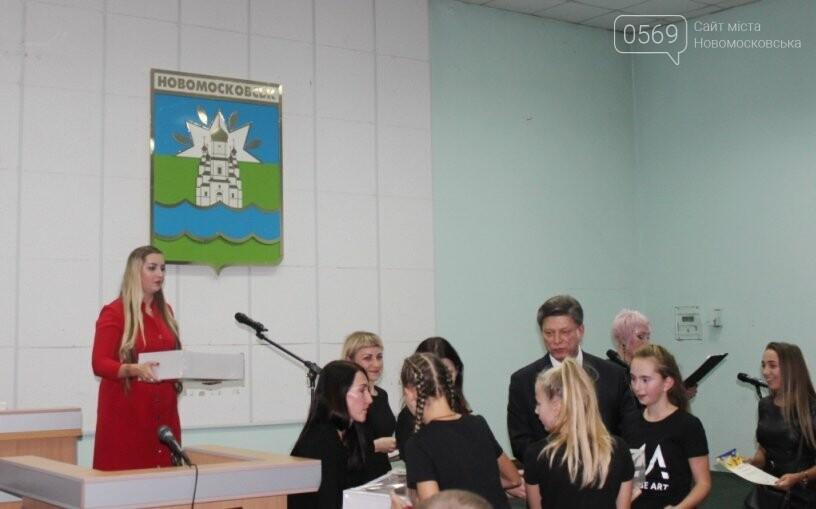 У Новомосковську привітали працівників культури, фото-6