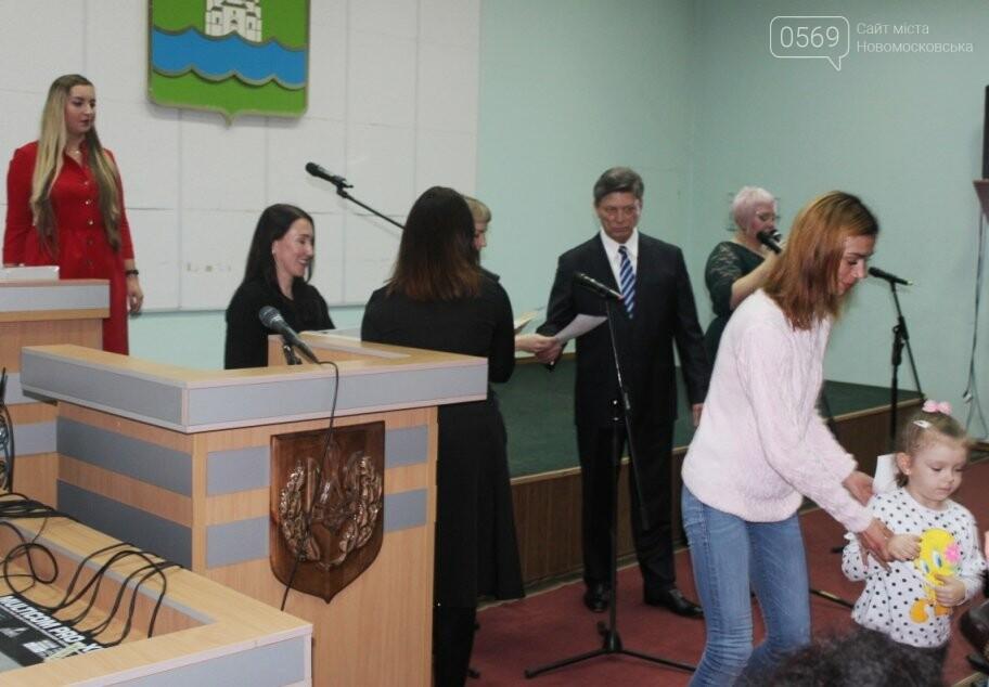 У Новомосковську привітали працівників культури, фото-4