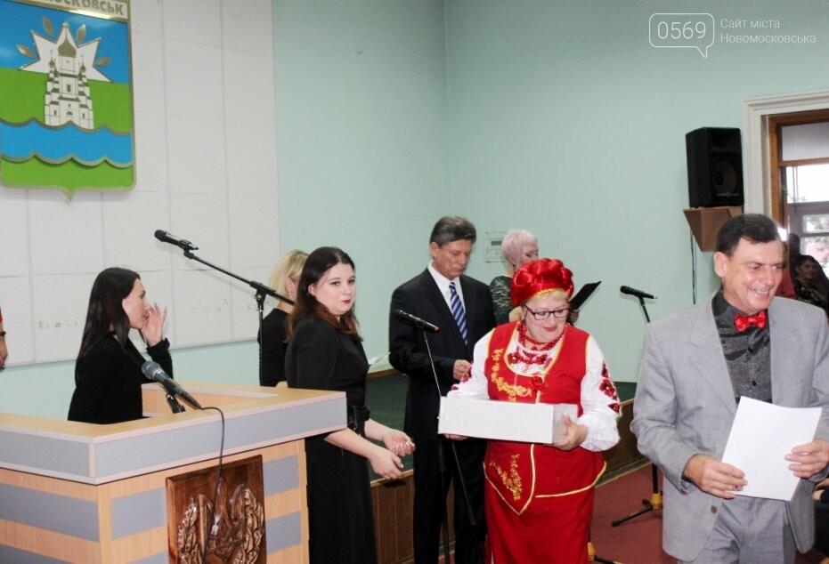 У Новомосковську привітали працівників культури, фото-3