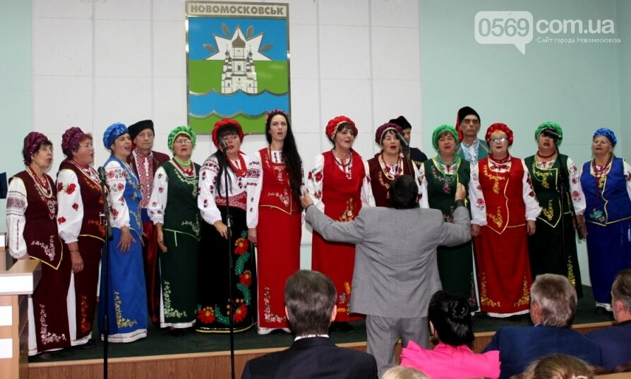 У Новомосковську привітали працівників культури, фото-12