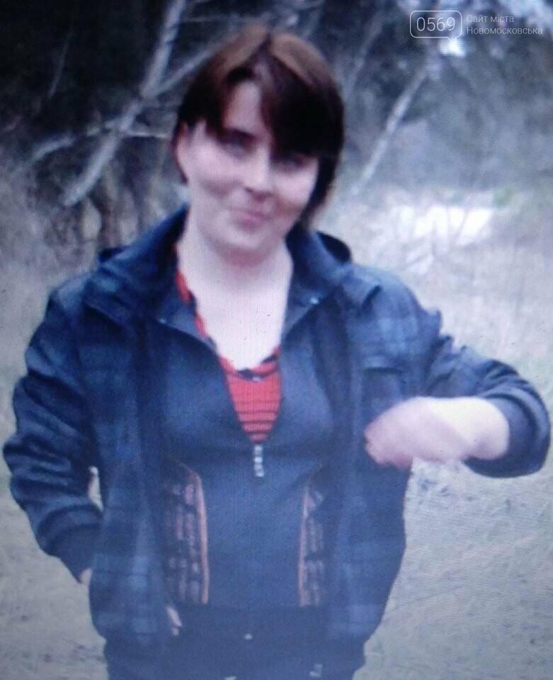 В селищі Черкаському Новомосковського району зникла жінка, фото-1
