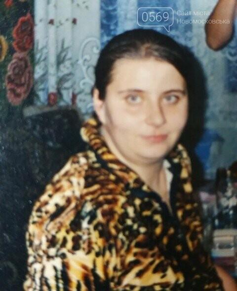 В селищі Черкаському Новомосковського району зникла жінка, фото-2
