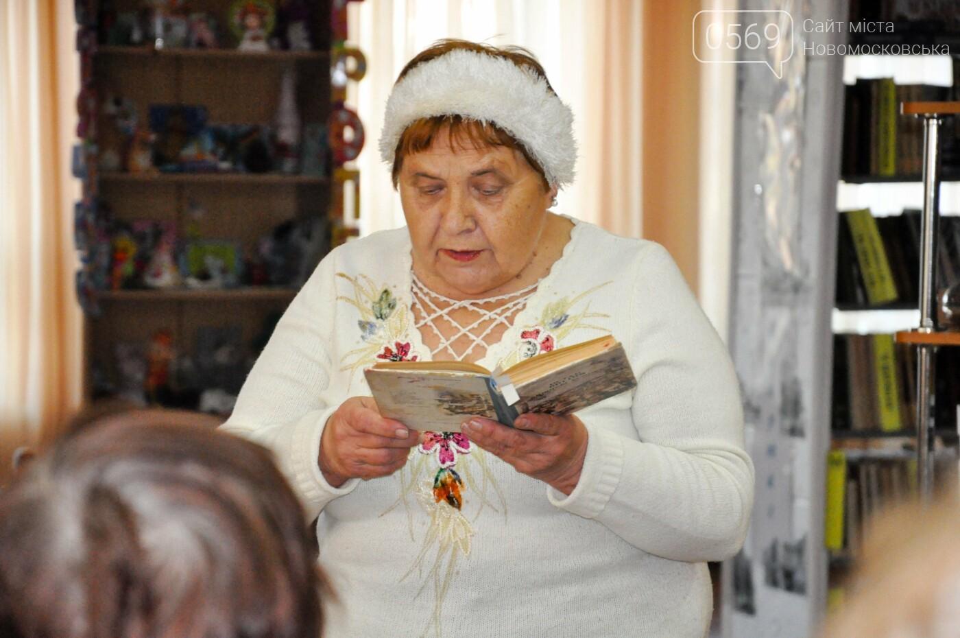 У Новомосковську 130-річчю від дня народження Остапа Вишні присвятили вечір веселого настрою, фото-6