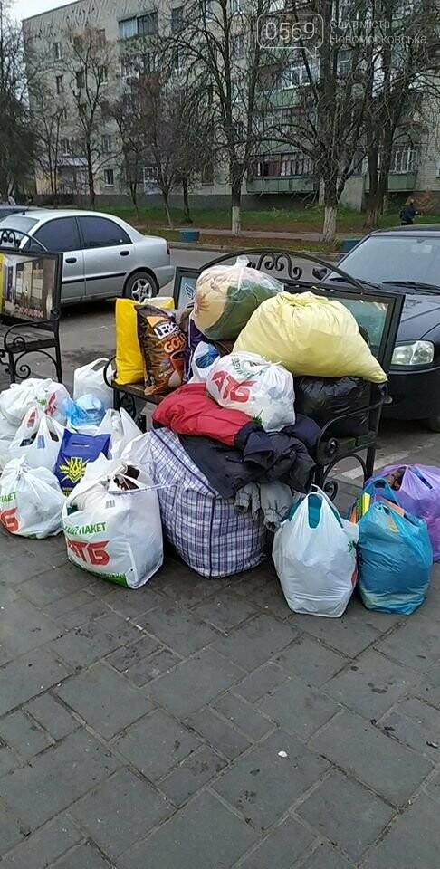 Родині погорільців з Новомосковська виділили кошти з бюджету міста: активно допомагають і містяни, фото-2