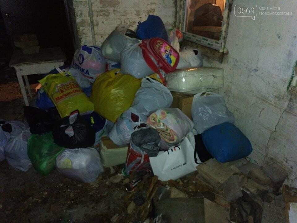Родині погорільців з Новомосковська виділили кошти з бюджету міста: активно допомагають і містяни, фото-3