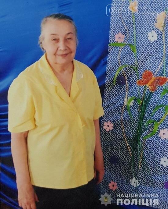 Поліція Дніпра просить допомогти у розшуку 84-річної жінки , фото-1
