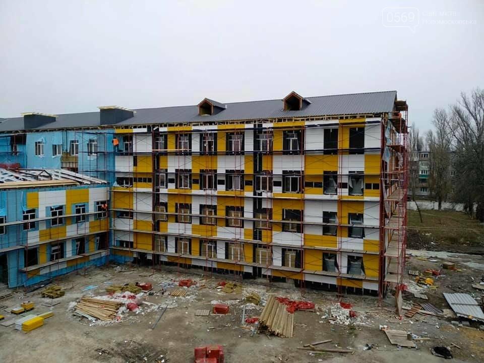 В Перещепинській опорній школі триває реконструкція: які роботи проводяться зараз, фото-5