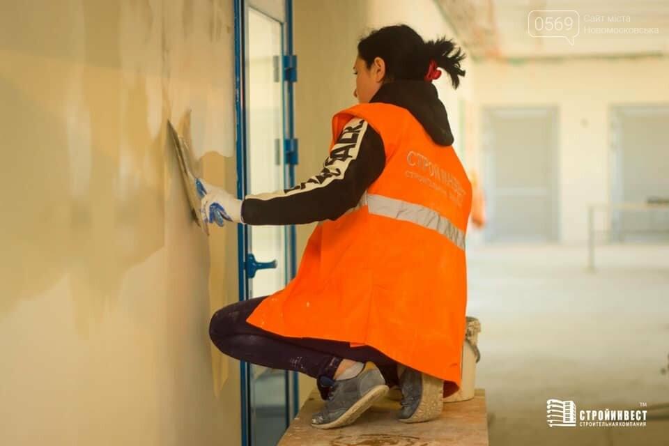 В Перещепинській опорній школі триває реконструкція: які роботи проводяться зараз, фото-2