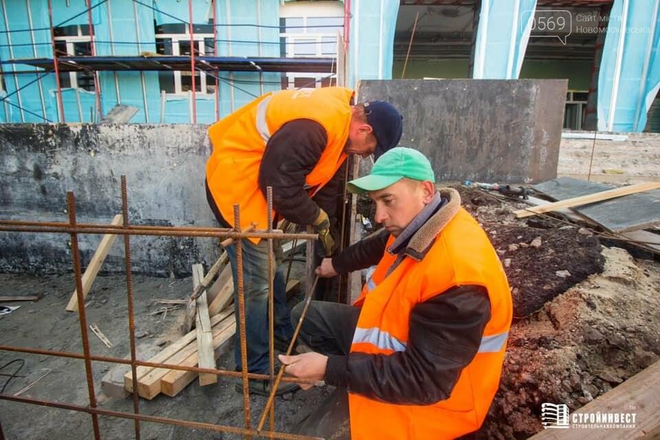 В Перещепинській опорній школі триває реконструкція: які роботи проводяться зараз, фото-3