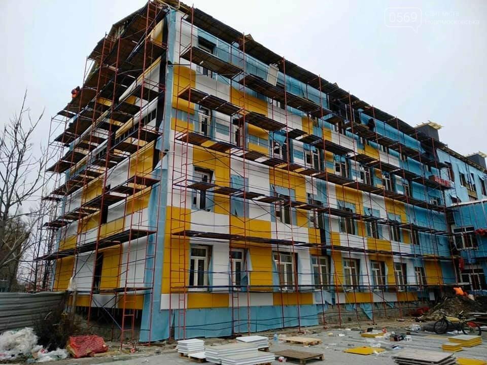 В Перещепинській опорній школі триває реконструкція: які роботи проводяться зараз, фото-1