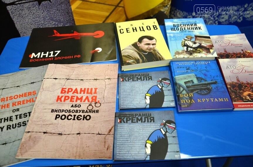 Дніпропетровщина приєдналася до всеукраїнського освітнього проєкту «Бранці Кремля», фото-1