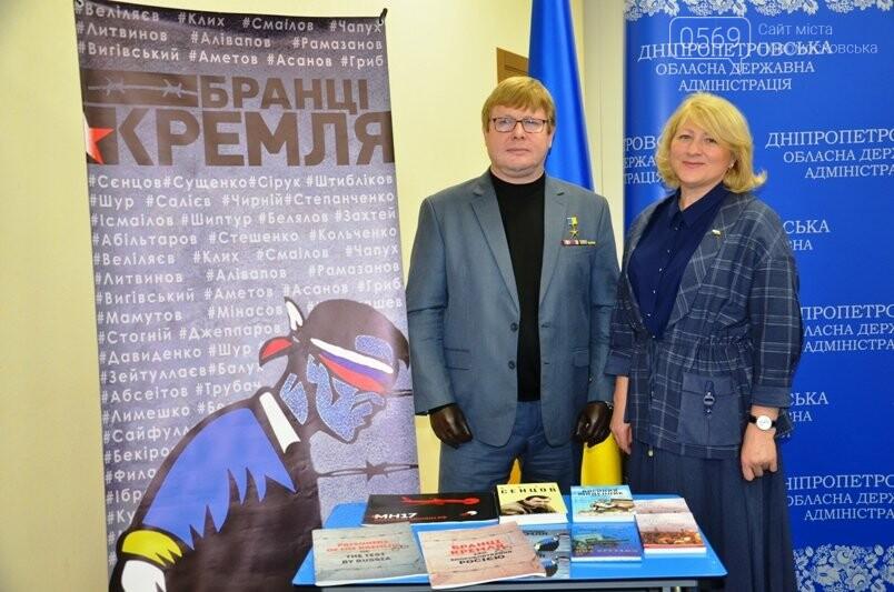 Дніпропетровщина приєдналася до всеукраїнського освітнього проєкту «Бранці Кремля», фото-2
