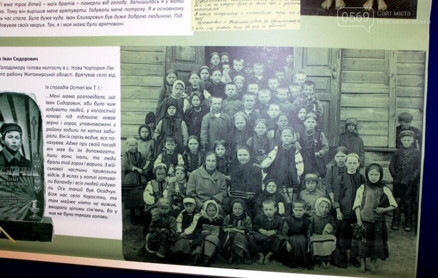У Новомосковську слухали лекцію про Голодомор: український науковець розповів за що карали націю (фото), фото-7