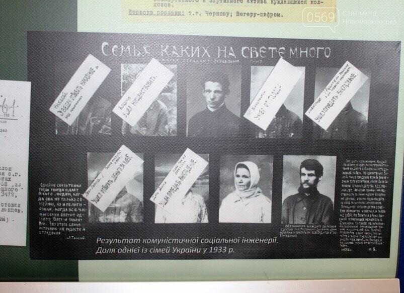 У Новомосковську слухали лекцію про Голодомор: український науковець розповів за що карали націю (фото), фото-6