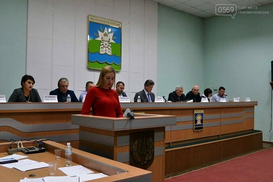 У Новомосковську прийняли Програму залучення інвестицій у розвиток міста: вже є 88 розробок, які потребують коштів , фото-1
