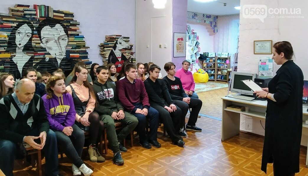 У Новомосковську згадували події Революції Гідності, фото-2