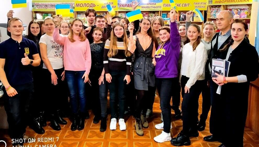 У Новомосковську згадували події Революції Гідності, фото-3