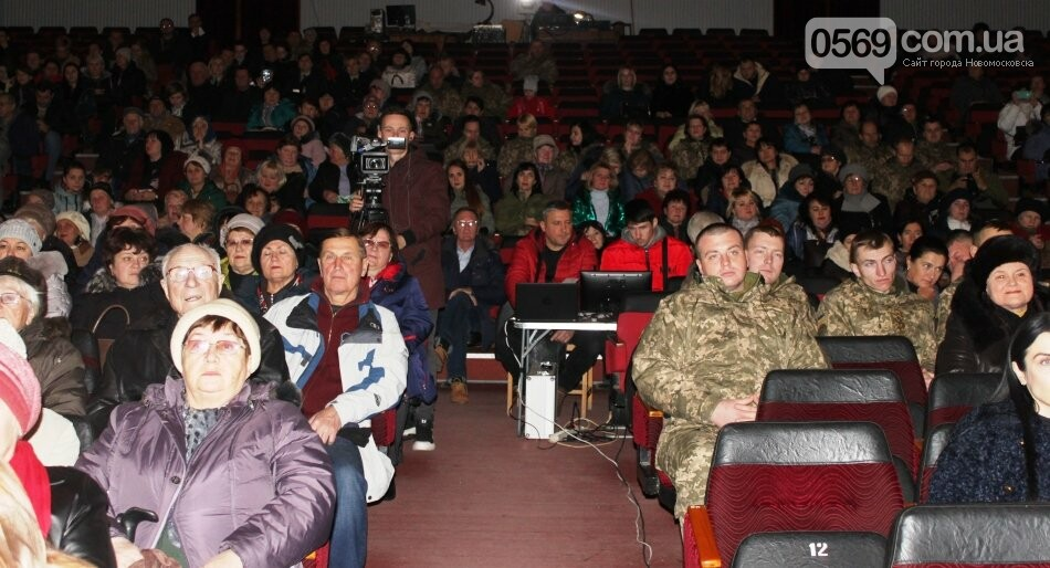 У Новомосковську відзначили День Гідності і Свободи, фото-2