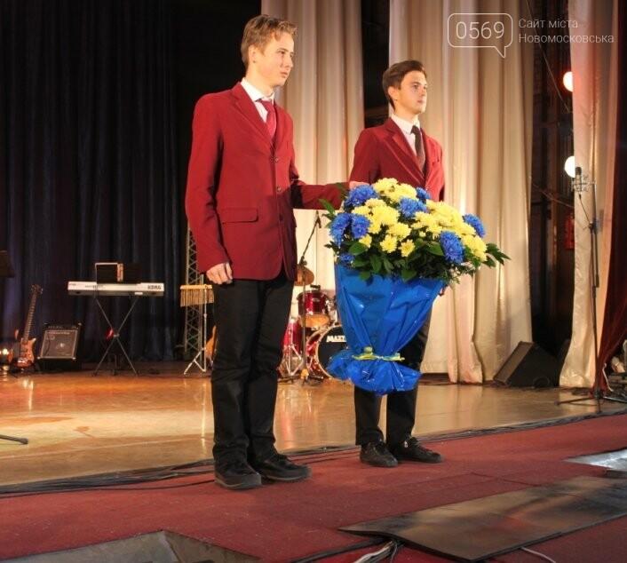 У Новомосковську відзначили День Гідності і Свободи, фото-3