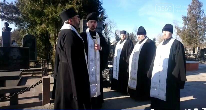 У Новомосковську вшанували загиблих від голодоморів та репресій, фото-3