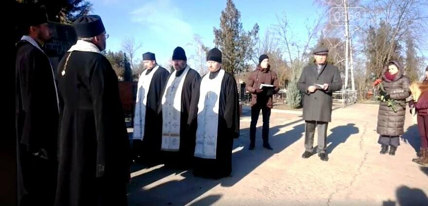 У Новомосковську вшанували загиблих від голодоморів та репресій, фото-2